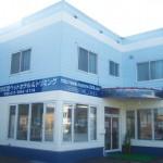 ドッグスタイル札幌手稲本店