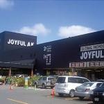 ジョイフルエーケー大曲店